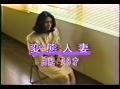 【裏ビデ浪漫】変態人妻 由紀28歳